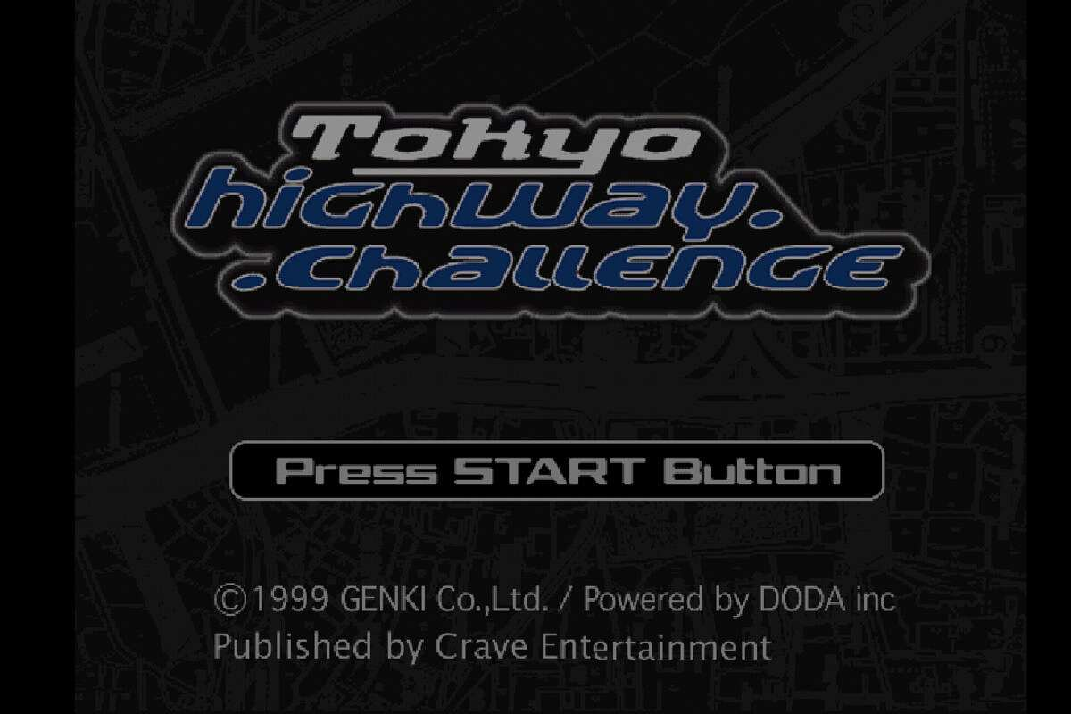 image from Tokyo Highway Challenge